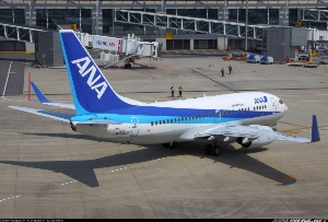 Photo ID: 2259421 Views: 758 All Nippon Airways - ANA (Air Nippon - ANK) Boeing 737-781 (JA05AN) shot at Shanghai - Pudong International (PVG / ZSPD) China April 7, 2013 By Sergey Kustov
